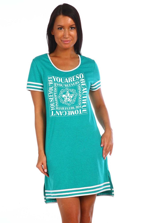 Туника женская YouAreSoТуники, рубашки и блузы<br><br><br>Размер: Зелёный