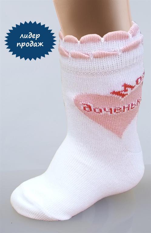 Носки детские ДоченькаНоски<br><br><br>Размер: 14