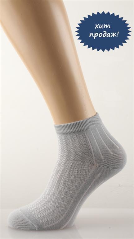 Носки мужские Спортивная полосаНоски<br><br><br>Размер: Серый