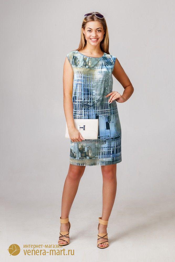 Платье женское ГородПлатья и сарафаны<br><br><br>Размер: Голубой