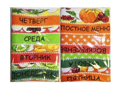 Набор вафельных полотенец Неделька Меню (8 шт.)Полотенца<br><br><br>Размер: 35х60