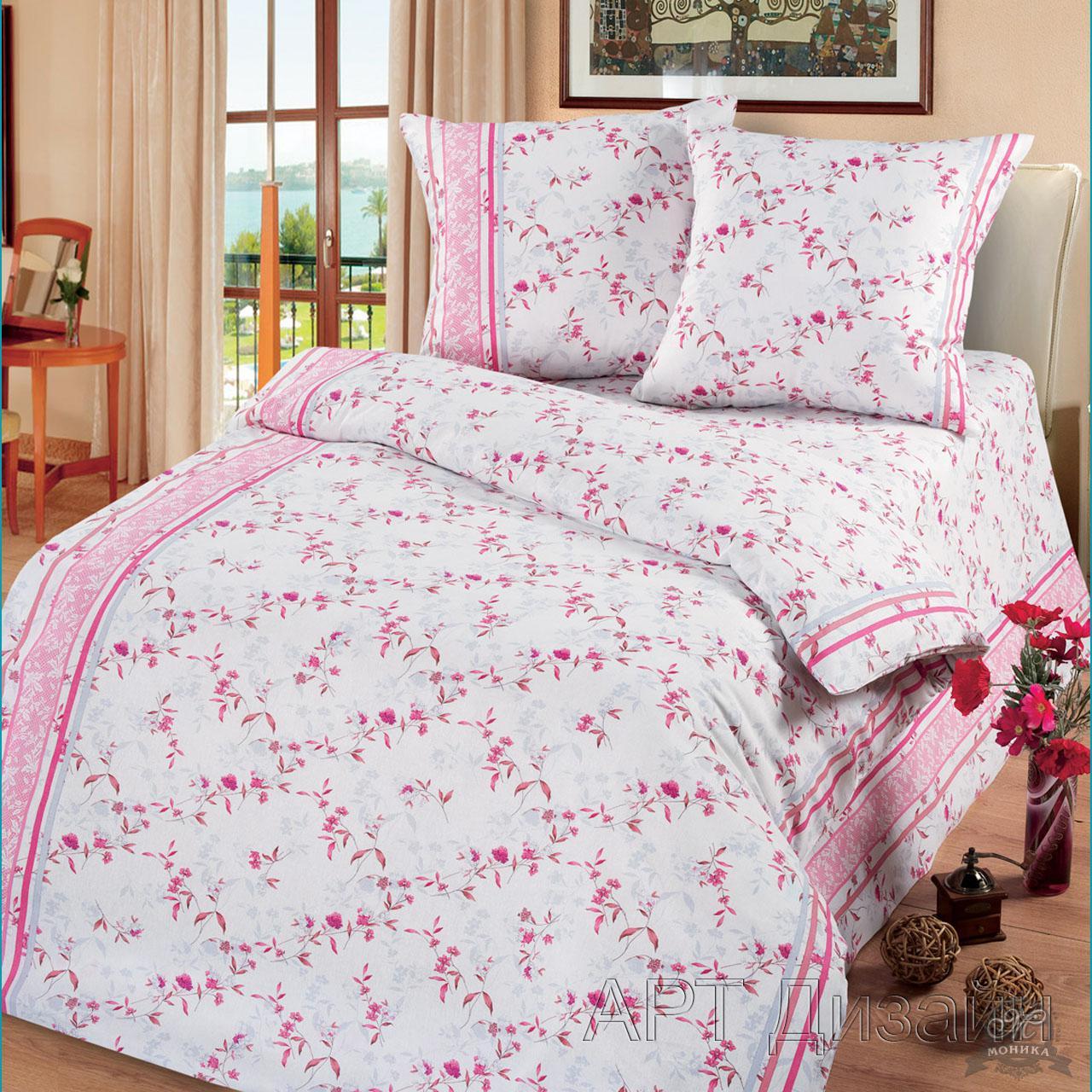 Комплект постельного белья Арина из бязиБязь<br><br><br>Размер: 1,5сп. (2 нав.70х70)