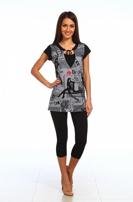 Костюм женский Фьюжн (футболка+бриджи)<br><br>Размер: 44