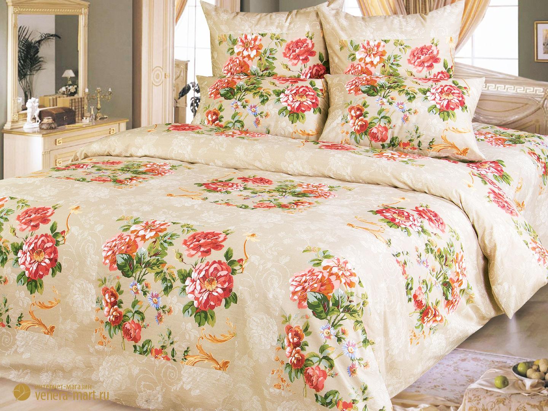 Комплект постельного белья Франческа<br><br>Размер: Евромакси (2 нав. 50х70)