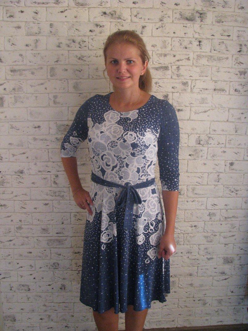 Платье женское с поясом ИлюзияПлатья<br><br><br>Размер: 50
