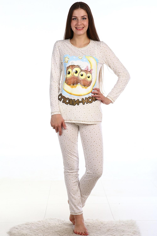 Пижама женская Споки-ноки блуза и брюкиДомашняя одежда<br><br><br>Размер: 42