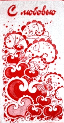 Полотенце махровое Любовь<br><br>Размер: Влюбленные сердца