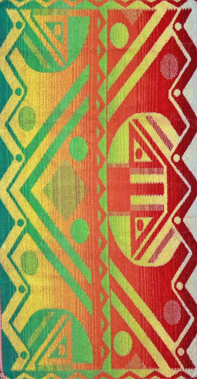 Полотенце махровое Градиент<br><br>Размер: Страйп