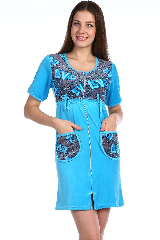 Халат женский Лора на молнииДомашняя одежда<br><br><br>Размер: 52