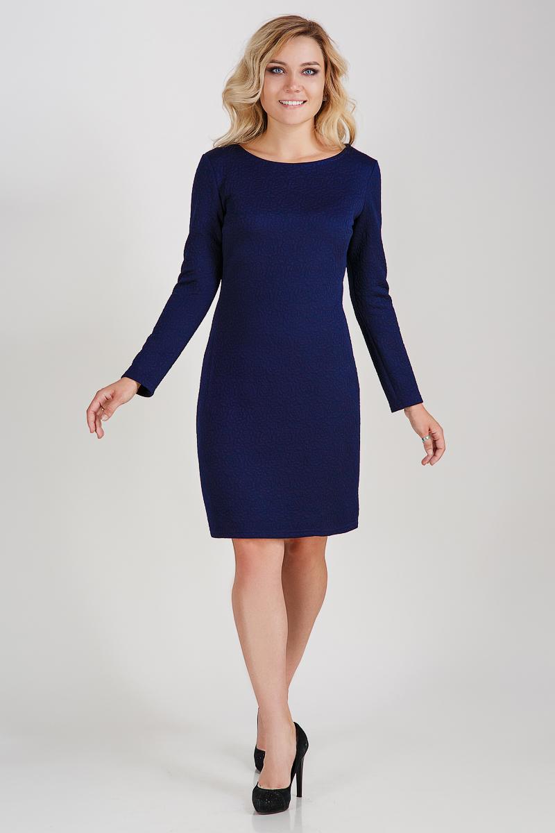 Платье женское Virgo с длинным рукавомКоллекция ОСЕНЬ-ЗИМА<br><br><br>Размер: 54