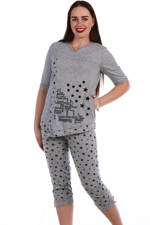 Костюм женский Космос блуза и бриджиКостюмы<br><br><br>Размер: 62