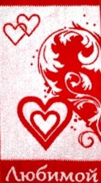 Полотенце махровое Любимой 30х60Подарки на Новый год и Рождество<br><br><br>Размер: 30х60