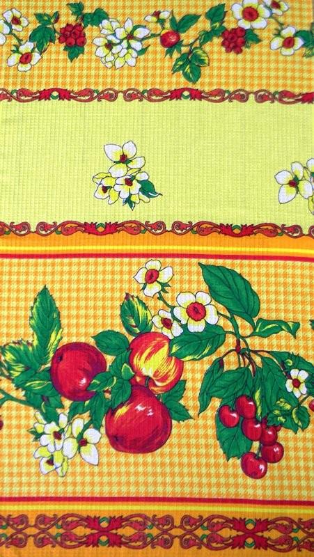 Полотенце вафельное Яблочко жёлтое 5 штПодарки на Новый год и Рождество<br><br><br>Размер: 40х75