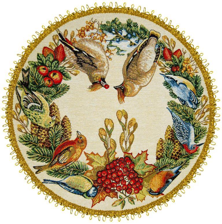 Салфетка гобеленовая Зимние птицыПодарки на Новый год и Рождество<br><br><br>Размер: D - 50 см