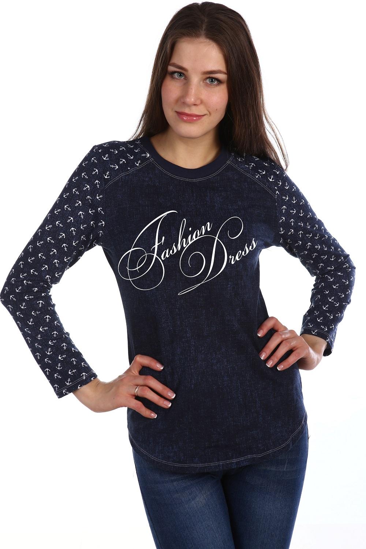 Толстовка женская Модница с круглым вырезомКоллекция ОСЕНЬ-ЗИМА<br><br><br>Размер: 52