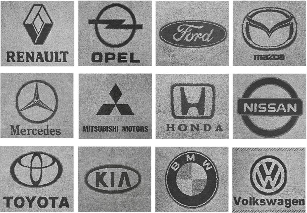 Махровое полотенце АвтоПодарки к 23 февраля<br><br><br>Размер: Honda