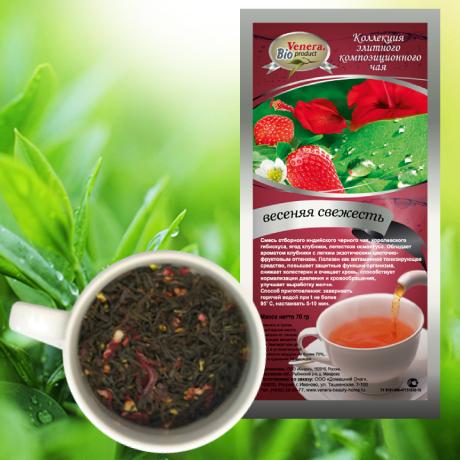 Чай Весенняя свежестьПодарки к Пасхе<br><br>