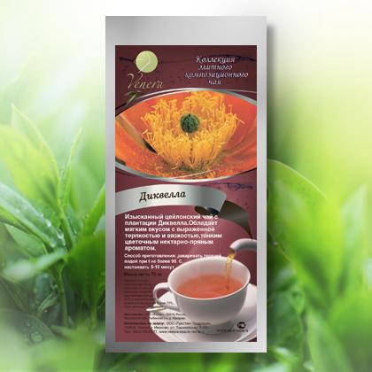 Чай черный ДиквеллаЧерный чай<br><br>