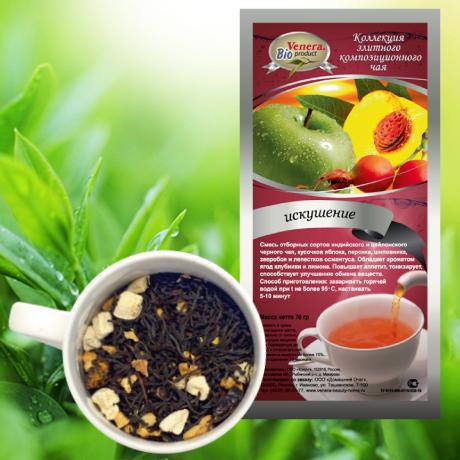 Чай ИскушениеПодарки к Пасхе<br><br>