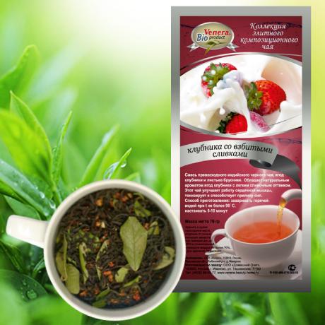 Чай Клубника со взбитыми сливкамиПодарки к Пасхе<br><br>