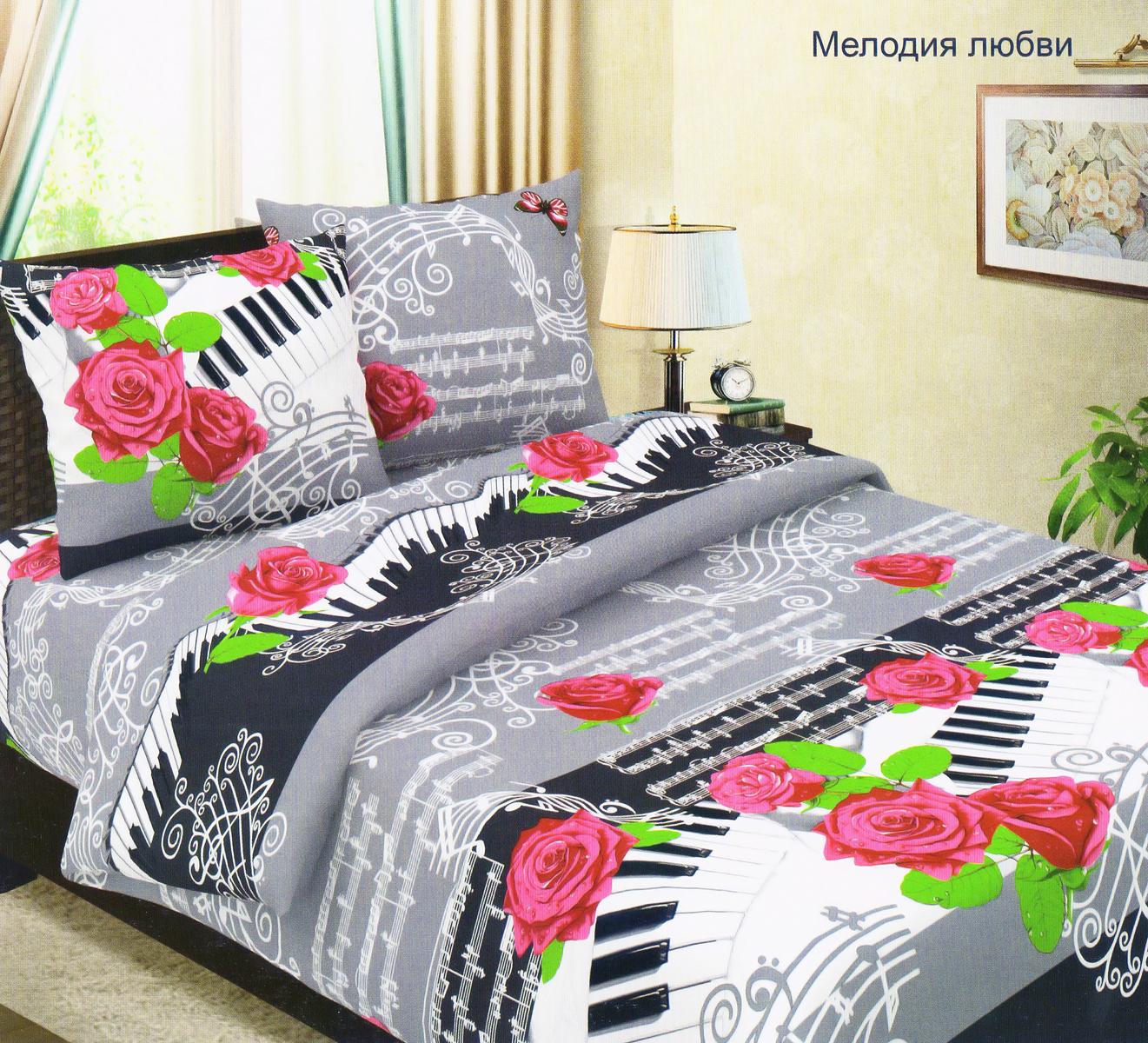 Комплект постельного белья Мелодия любвиБязь<br><br><br>Размер: 2 спальный
