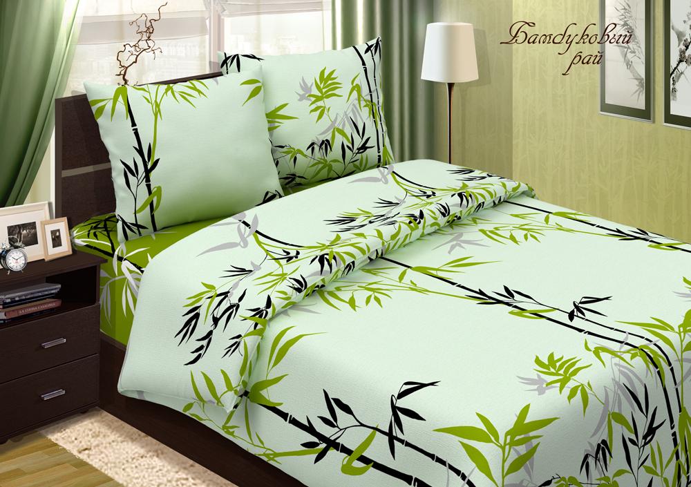 Комплект постельного белья Бамбуковый райПоплин<br><br><br>Размер: 1,5-спальный