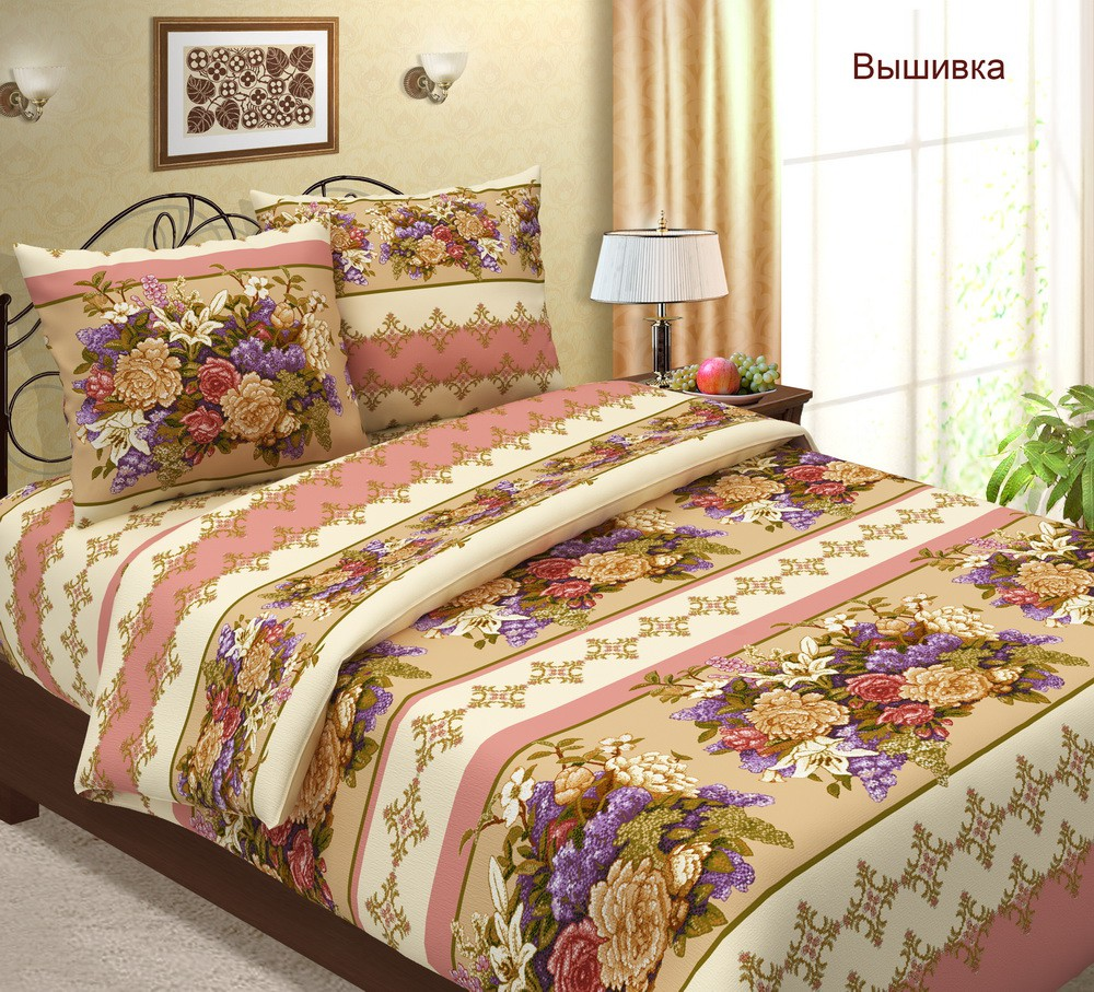 Комплект постельного белья ВышивкаБязь<br><br><br>Размер: 2 спальный