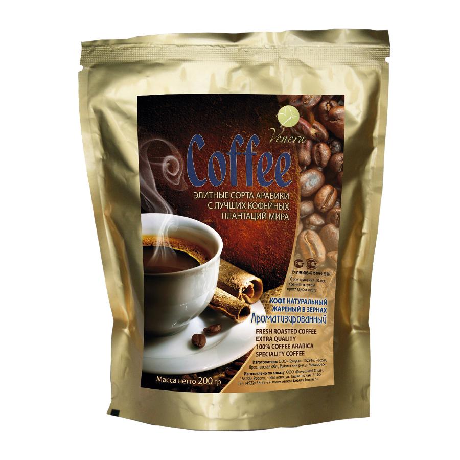 Арабика с ароматом Куантро-шоколадКофе арабика в зернах<br><br>