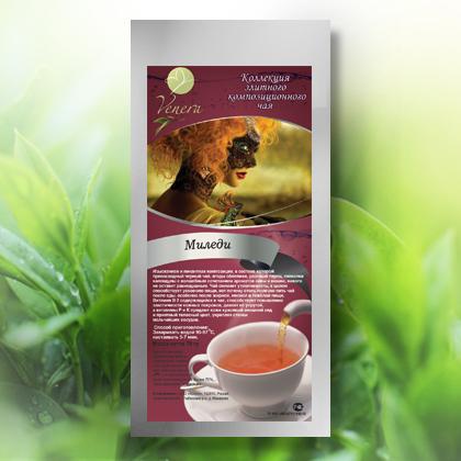 Чай черный МиледиПодарки к Пасхе<br><br>