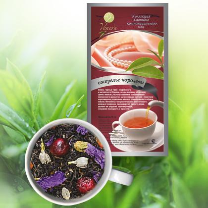 Чай Ожерелье королевыЧерный чай<br><br>