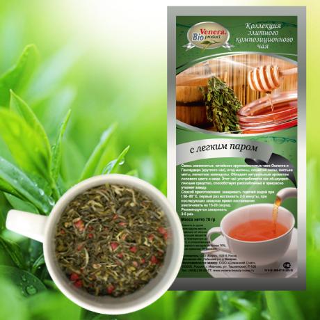 Чай С легким паромПодарки к Пасхе<br><br>