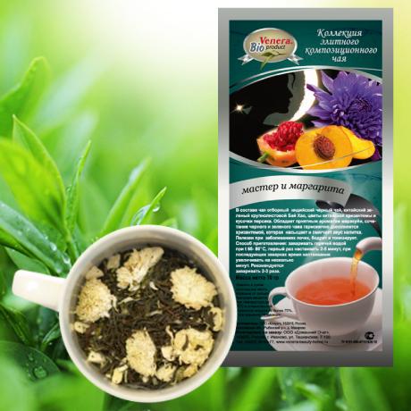 Чай Мастер и МаргаритаСмешанный чай<br><br>