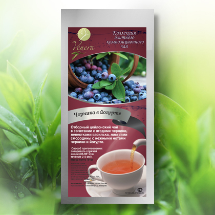 Чай черный Черника в йогуртеЧерный чай<br><br>