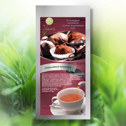 Чай черный Шоколадный коктейльЧерный чай<br><br>