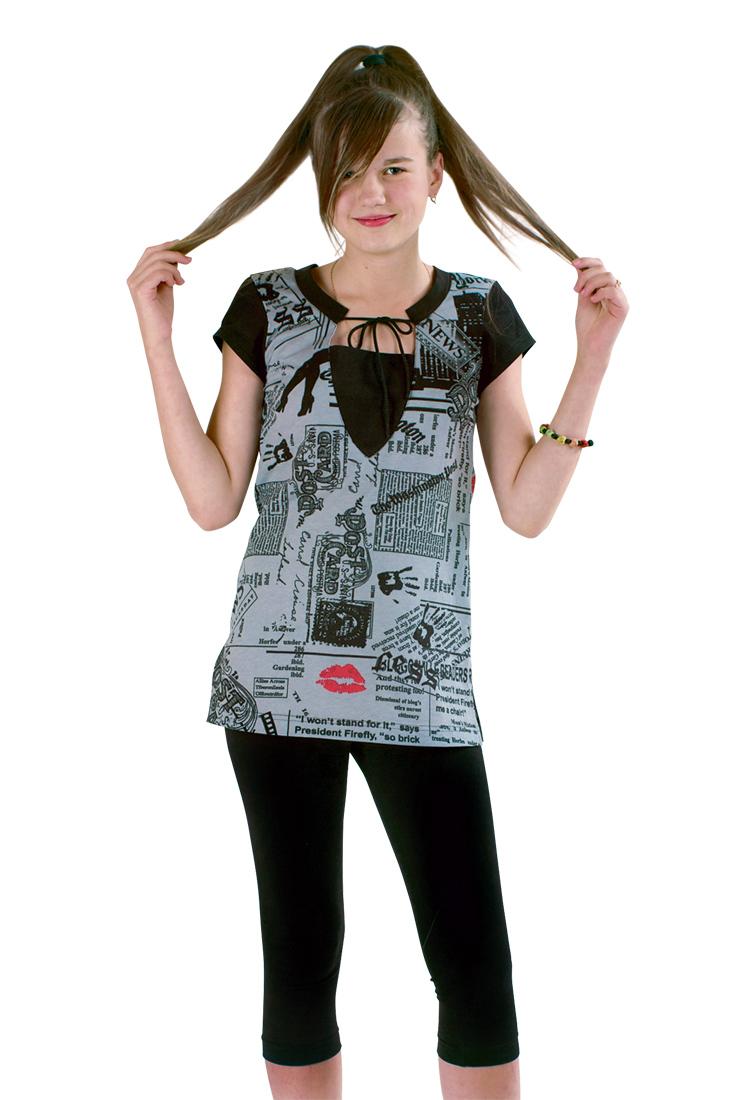 Костюм детский ФьюжнКомплекты и костюмы<br><br><br>Размер: 158