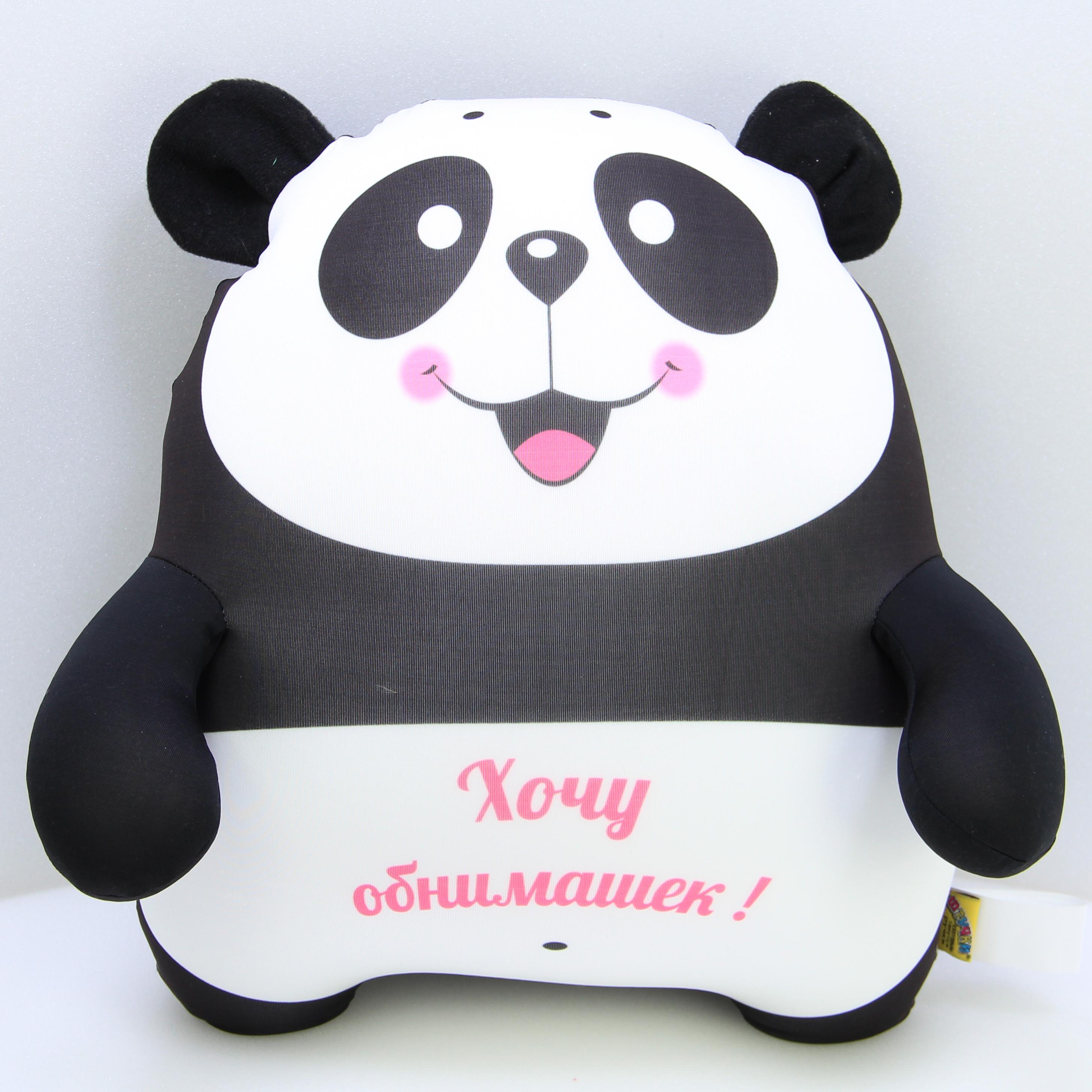 Антистрессовая плюшка Панда-2 - Хочу обнимашек (мальчик с открытым ртом)Подарки на День рождения<br><br>