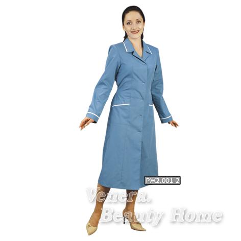 Халат медицинский женскийХалаты<br><br><br>Размер: 46