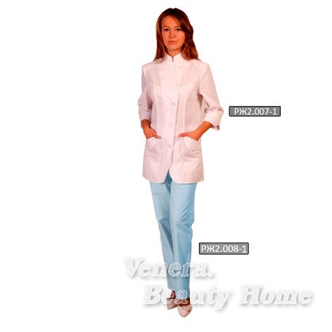 Куртка медицинскаяКостюмы, кофты, брюки<br><br><br>Размер: 60