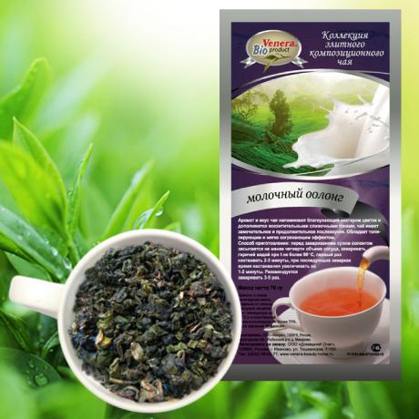 Чай Молочный оолонгЗеленый чай<br><br>