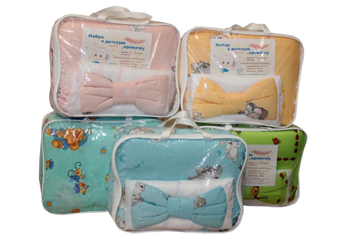 Набор постельных принадлежностей МалышкаКомплекты в коляску, кроватку<br><br><br>Размер: Розовый