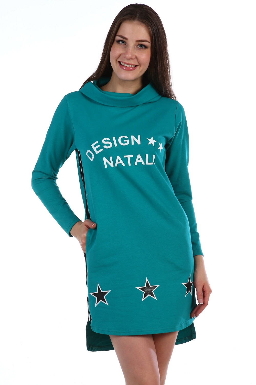 Платье женское Дизайн с капюшономКоллекция ОСЕНЬ-ЗИМА<br><br><br>Размер: Бирюзовый