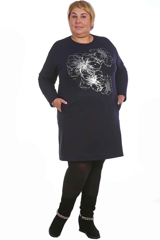 Платье женское Эдельвейс с карманамиПлатья и сарафаны<br><br><br>Размер: 62