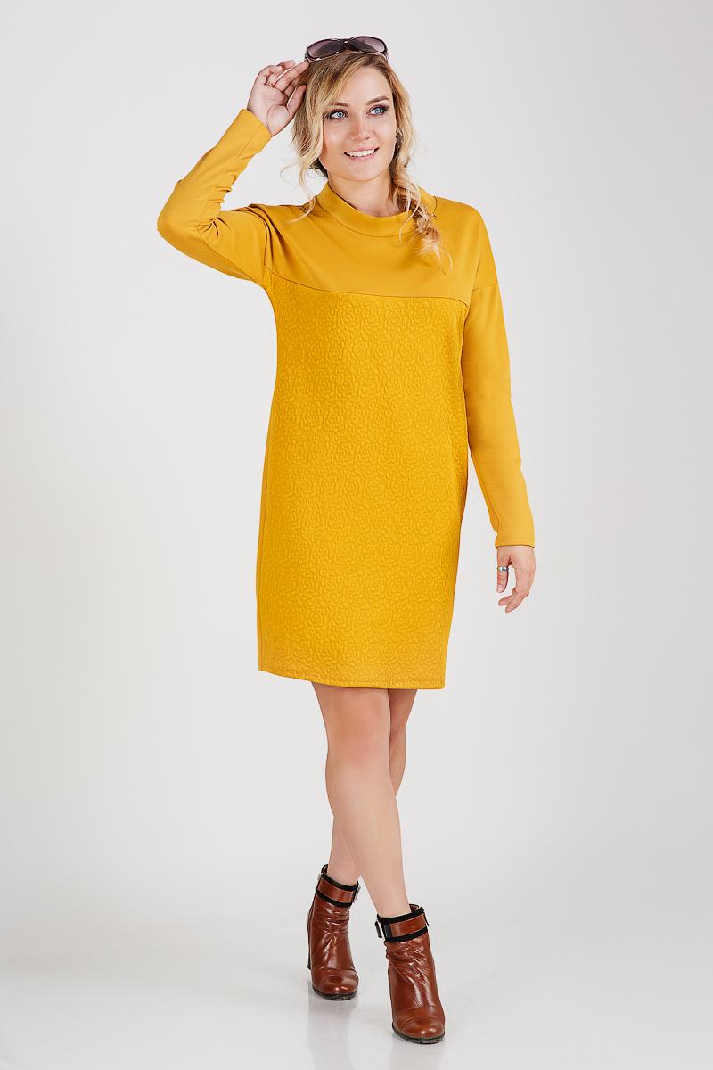 Платье женское Люсия с воротником-стойкойПлатья и сарафаны<br><br><br>Размер: Синее