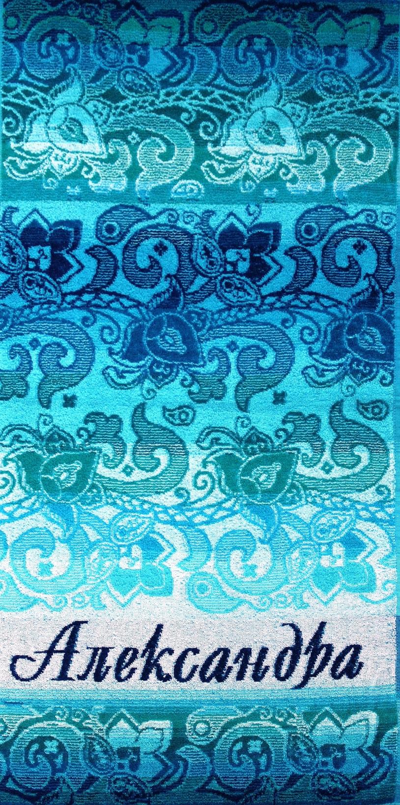 Полотенце махровое Женские именаДля всей семьи<br><br><br>Размер: Светлана