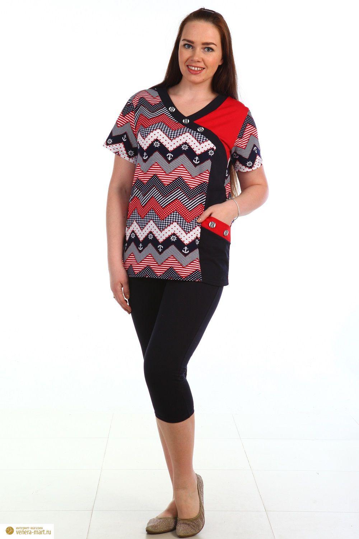 Костюм женский Русалка блуза и бриджиДомашняя одежда<br><br><br>Размер: 64
