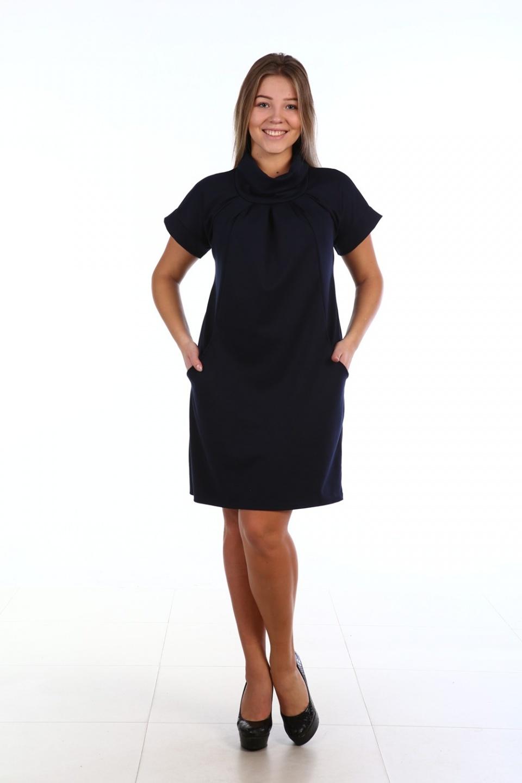 Платье женское Прага с коротким рукавомПлатья и сарафаны<br><br><br>Размер: 56