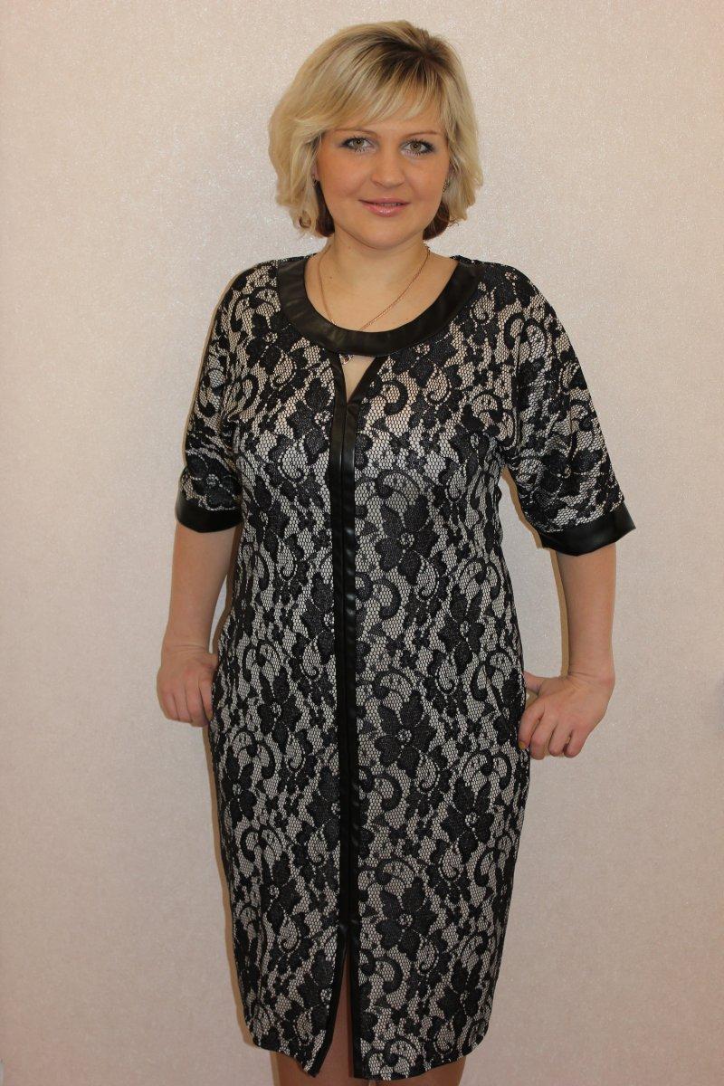 Платье женское Тияна с круглым вырезомКоллекция ОСЕНЬ-ЗИМА<br><br><br>Размер: 48
