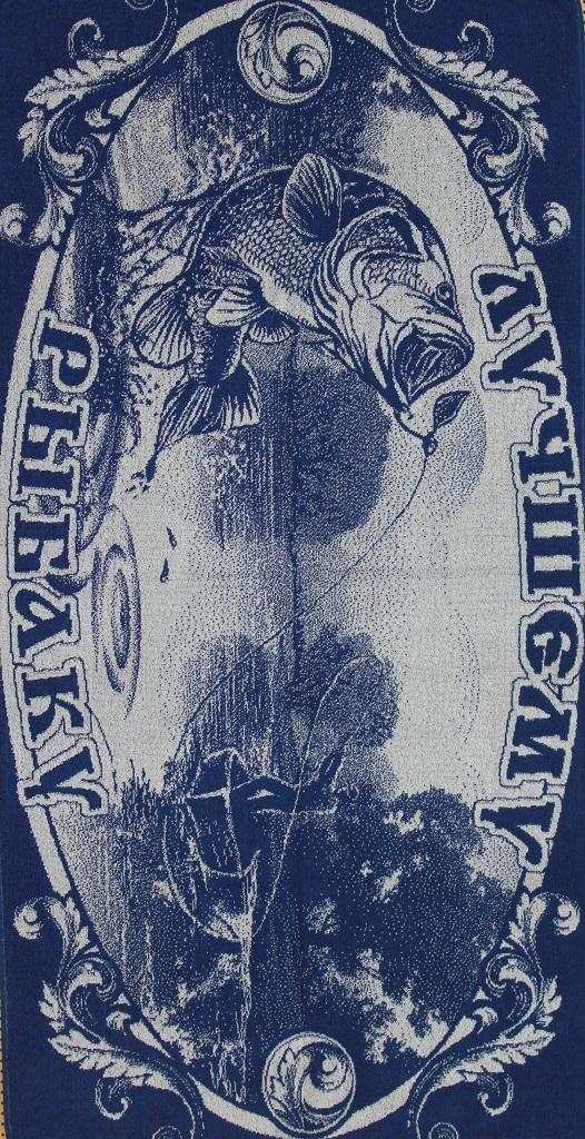 Полотенце махровое жаккардовое Рыбак банноеПодарки к 23 февраля<br><br><br>Размер: Темно-синий