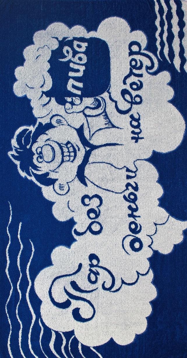 Полотенце махровое жаккардовое Парок банноеПодарки на День рождения<br><br><br>Размер: Парок
