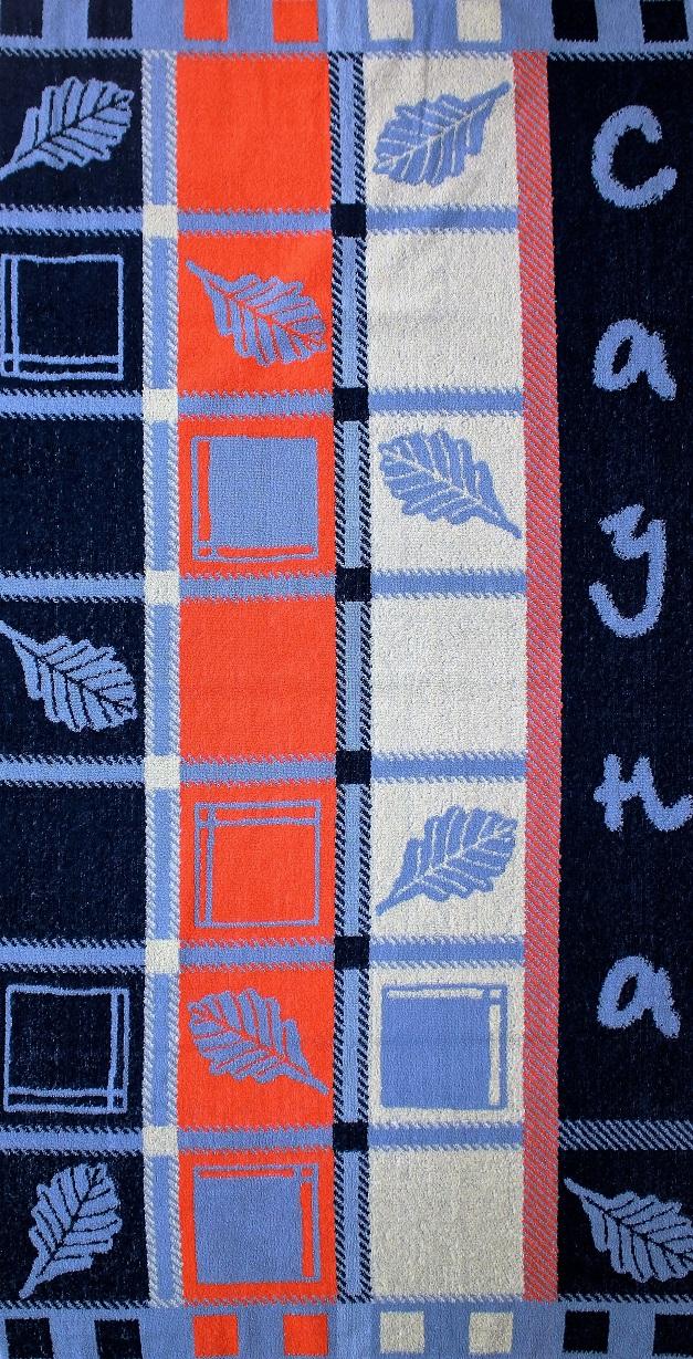 Полотенце махровое жаккардовое Сауна банноеДля бани и сауны<br><br><br>Размер: Сауна (синий)